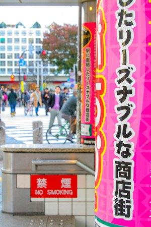 japan-shibuya