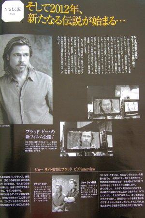 japanese-magazine-no5a