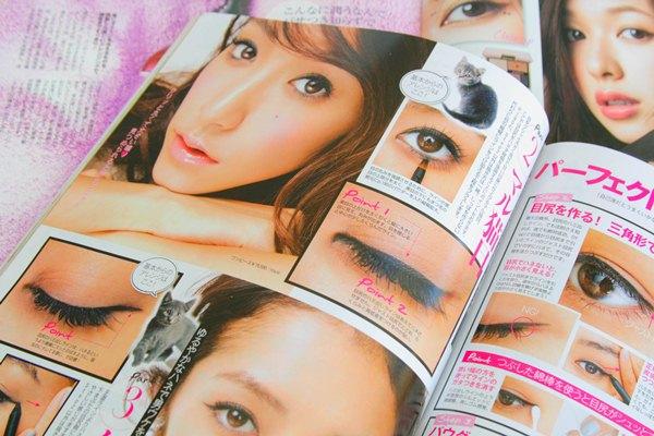 japanese-magazine