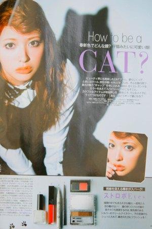 japanese-magazine4