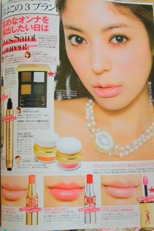 japanese-magazine4a