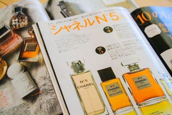 japanese-magazine6