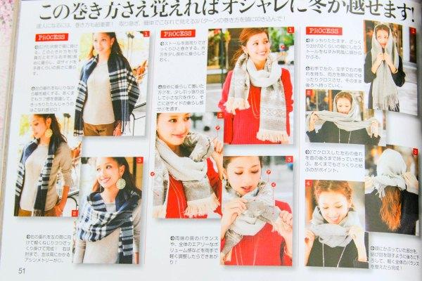 japanese-magazine7
