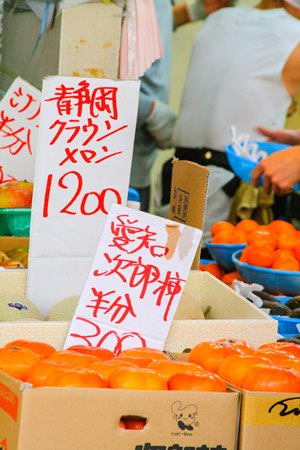 persimmons-market-japan