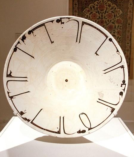 nishapur-bowl