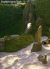 stone_garden